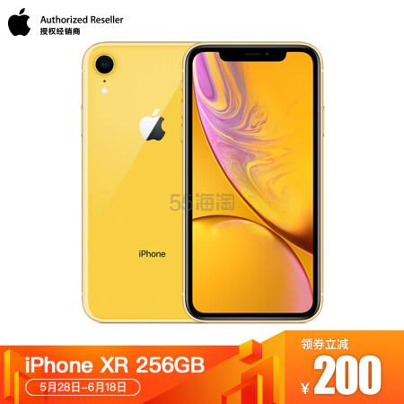 【史低价】今晚20点!Apple 苹果 iPhone XR 智能手机 256GB 5499元包邮 - 海淘优惠海淘折扣|55海淘网