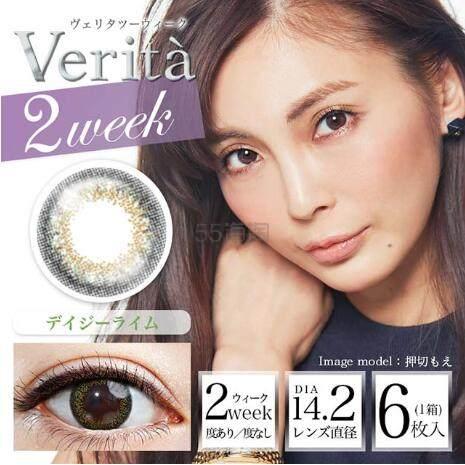【满额免邮中国】VERITA 双周抛美瞳 DaisyLime 黑色 14.2mm 6片 1,598日元(约102元) - 海淘优惠海淘折扣|55海淘网