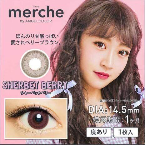 【满额免邮中国】merche by ANGELCOLOR 月抛美瞳 14.5mm 雪梅棕 1片