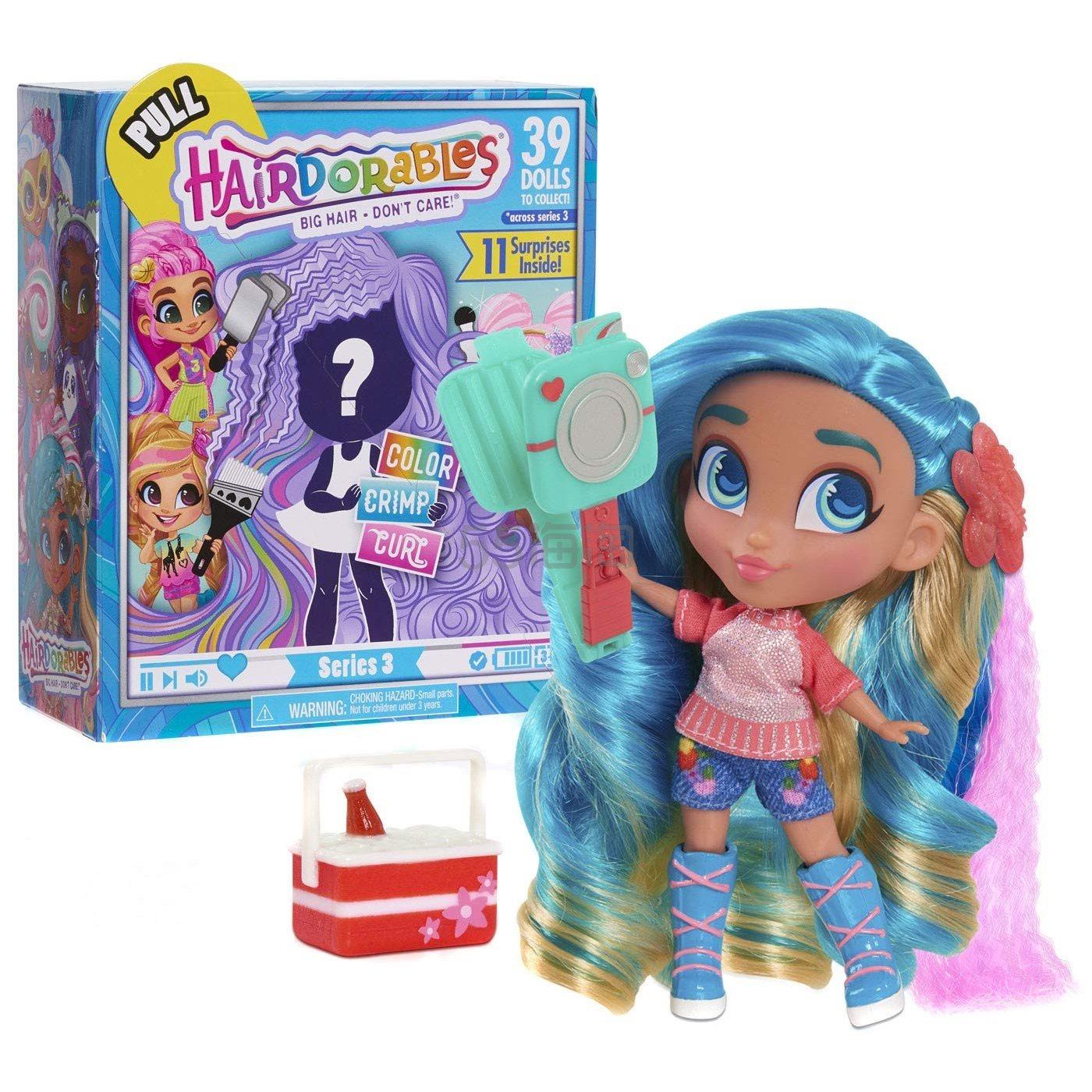 【中亚Prime会员】Hairdorables 三代美发娃娃盲盒惊喜玩偶