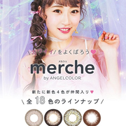 CharmColor:精选 merche by ANGELCOLOR 月抛美瞳 14.5mm