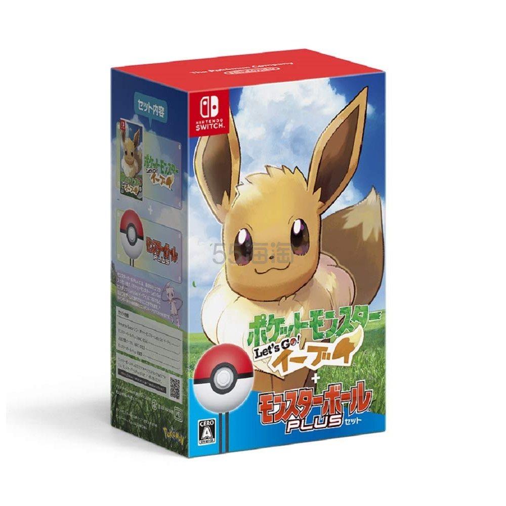 免邮0税!【中亚Prime会员】Nintendo 任天堂 精灵球+ Let
