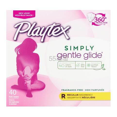 【第2件半价+首件减】Playtex 倍得适 塑料导管式卫生棉条 中号 40支 .24(约37元) - 海淘优惠海淘折扣|55海淘网