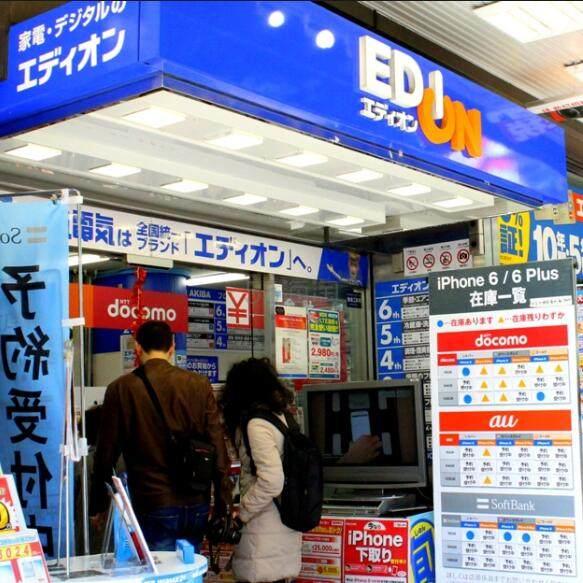 【在日用户福利】Edion 爱电王 家电连锁店 线下优惠券
