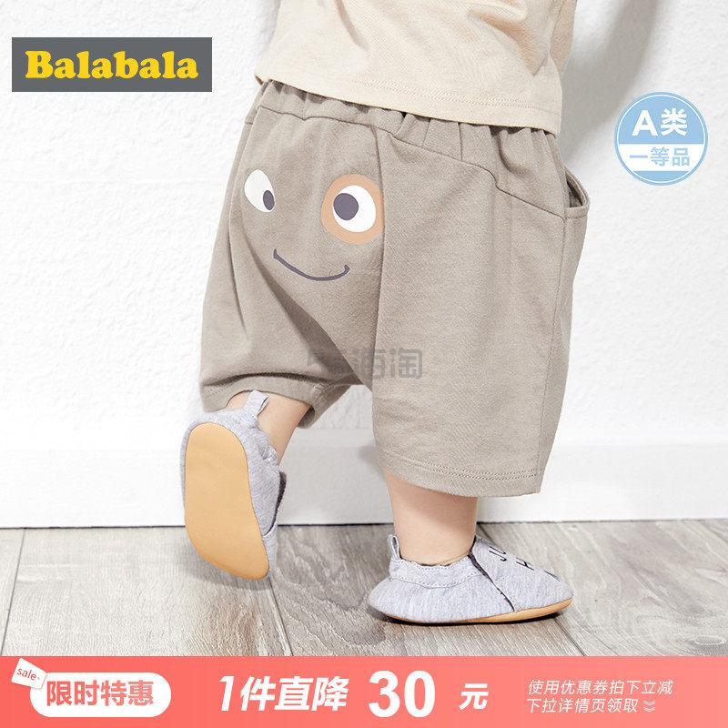 Balabala 巴拉巴拉 婴儿裤子/宝宝短裤/萌趣印花PP裤 多色