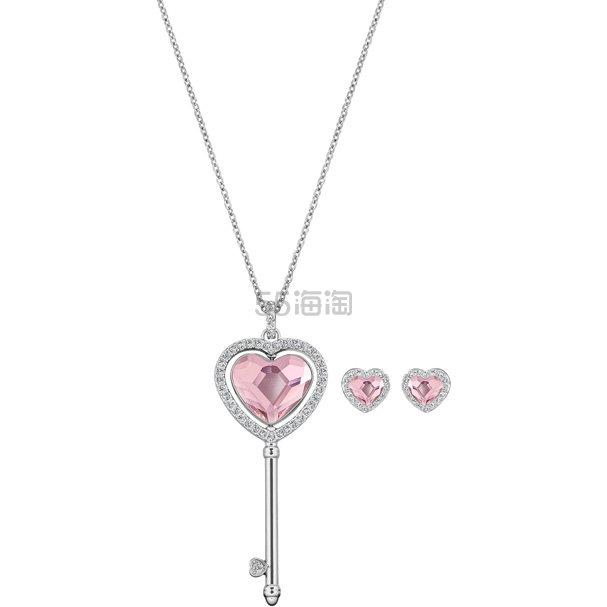 Swarovski Engaged Heart 粉色爱心项链耳钉套装 ¥540 - 海淘优惠海淘折扣|55海淘网