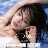 新品!Morecontact:精选 EYEDDiCT by FAIRY 系列 日抛美瞳