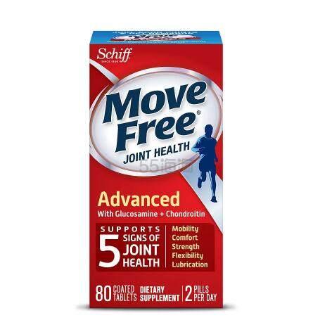 【买1送1】Schiff 旭福 Move Free 红盒氨基葡萄糖维骨力关节宝 80粒 .99(约96元) - 海淘优惠海淘折扣|55海淘网