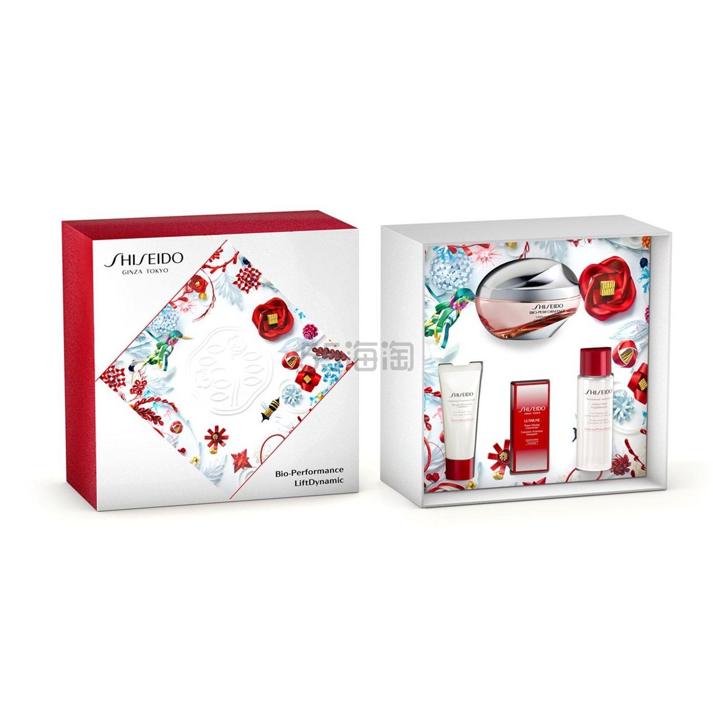 6折!Shiseido 资生堂 百优提拉紧致面霜套装 ¥438.6 - 海淘优惠海淘折扣|55海淘网
