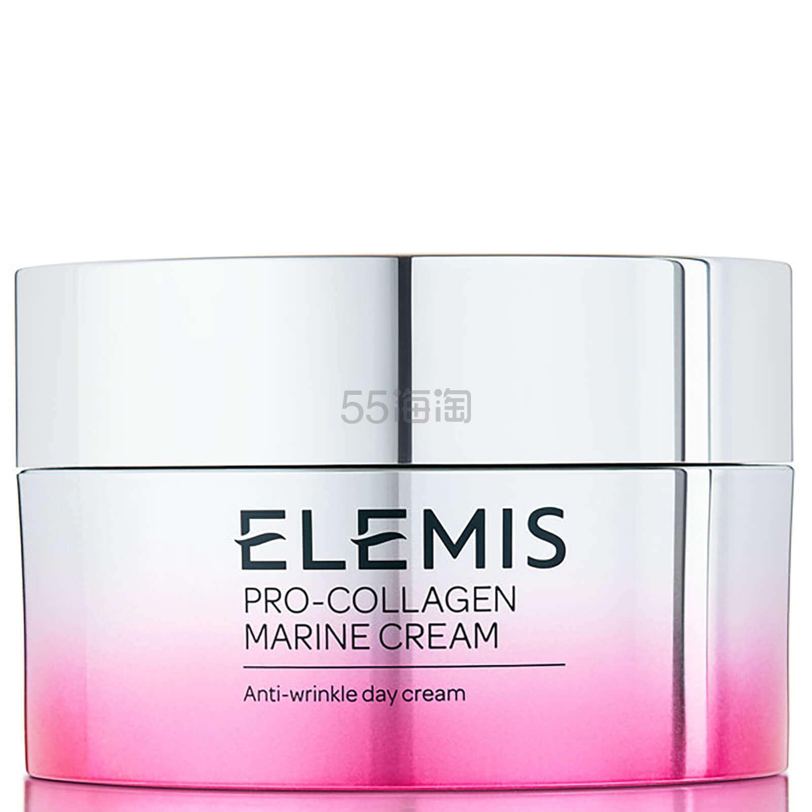 Elemis 艾丽美 海洋骨胶原面霜 加量大瓶装 100ml £88(约761元) - 海淘优惠海淘折扣|55海淘网