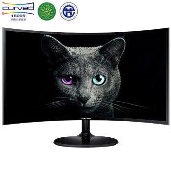 【好价】SAMSUNG 三星 LED液晶曲面屏显示器  23.5英寸 699元包邮 - 海淘优惠海淘折扣|55海淘网