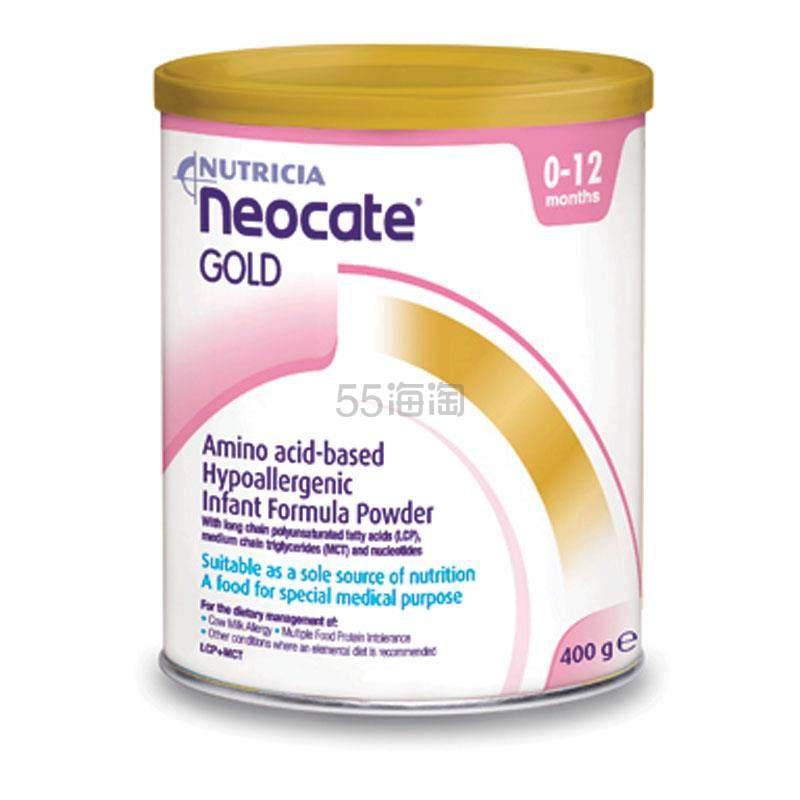 防腹泻!Neocate Gold 氨基酸全水解特殊配方奶粉 400g 49.69澳币(约238元) - 海淘优惠海淘折扣|55海淘网