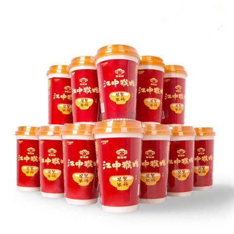 【88会员节】【返利21.6%】再降!江中猴姑 营养早餐米糊 24杯 券后到手价78元 - 海淘优惠海淘折扣|55海淘网