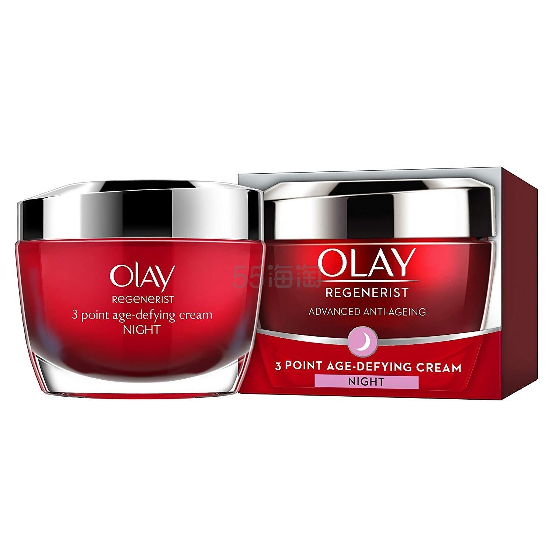 【中亚Prime会员】Olay 玉兰油 新生塑颜3点保湿紧致晚霜 50ml 到手价113元 - 海淘优惠海淘折扣|55海淘网