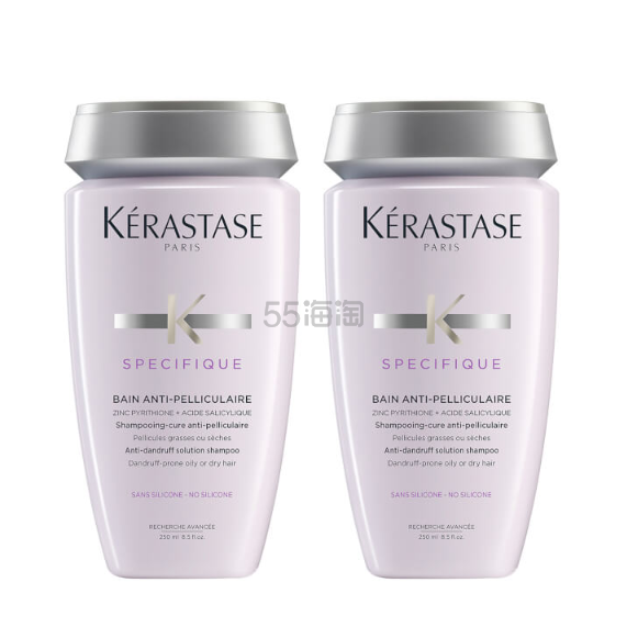 【即将下架】Kérastase 卡诗去屑无硅洗发水 双瓶装 250ml×2 ¥203.41 - 海淘优惠海淘折扣 55海淘网