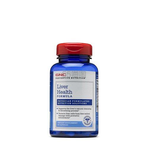 解酒护肝!GNC 健安喜 肝脏健康配方 90粒 .89(约82元) - 海淘优惠海淘折扣|55海淘网