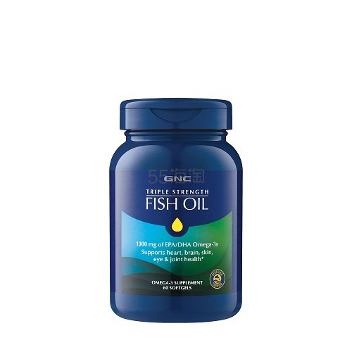 保护心血管!GNC 健安喜 三倍强度鱼油 60粒 .99(约63元) - 海淘优惠海淘折扣|55海淘网