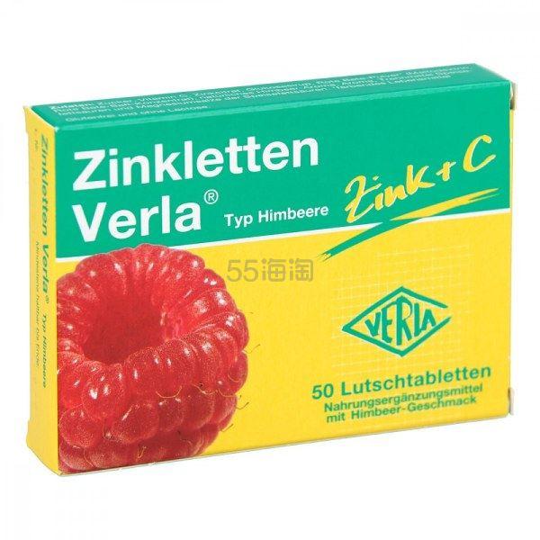 【55专享】Zinkletten Verla 覆盆子补锌补维生素C含片 50片 €5.89(约45元) - 海淘优惠海淘折扣|55海淘网