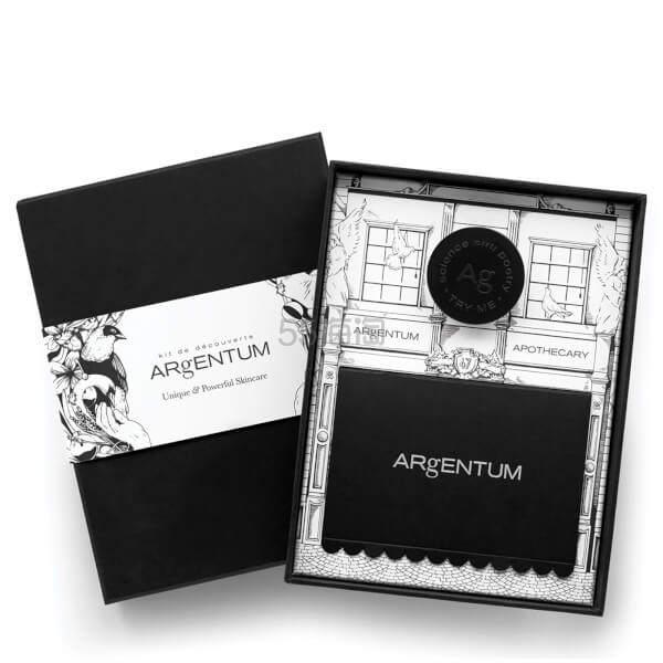 Argentum 精致银霜迷你尝鲜套装 £34.5(约296元) - 海淘优惠海淘折扣|55海淘网