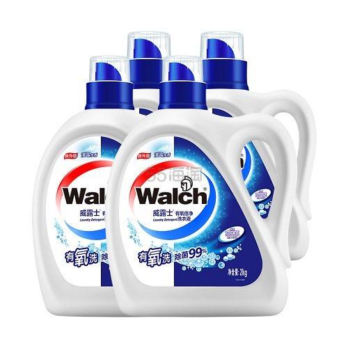 【返利14.4%】Walch 威露士 倍净洗衣液套装 2kg*2瓶+1kg*2瓶 88VIP到手价54.05元 - 海淘优惠海淘折扣|55海淘网