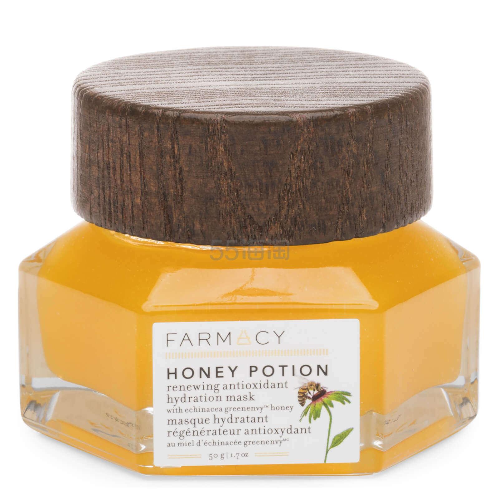 满3件享6.7折!FARMACY Honey Potion 蜂蜜焕彩补水面膜 50g