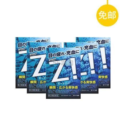 【免邮+减300日元】乐敦 Z!b眼药水 12ml*5 2,988日元(约195元) - 海淘优惠海淘折扣|55海淘网