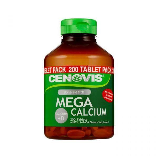 【免邮中国】Cenovis 钙+维生素D 200粒 19.95澳币(约95元) - 海淘优惠海淘折扣|55海淘网