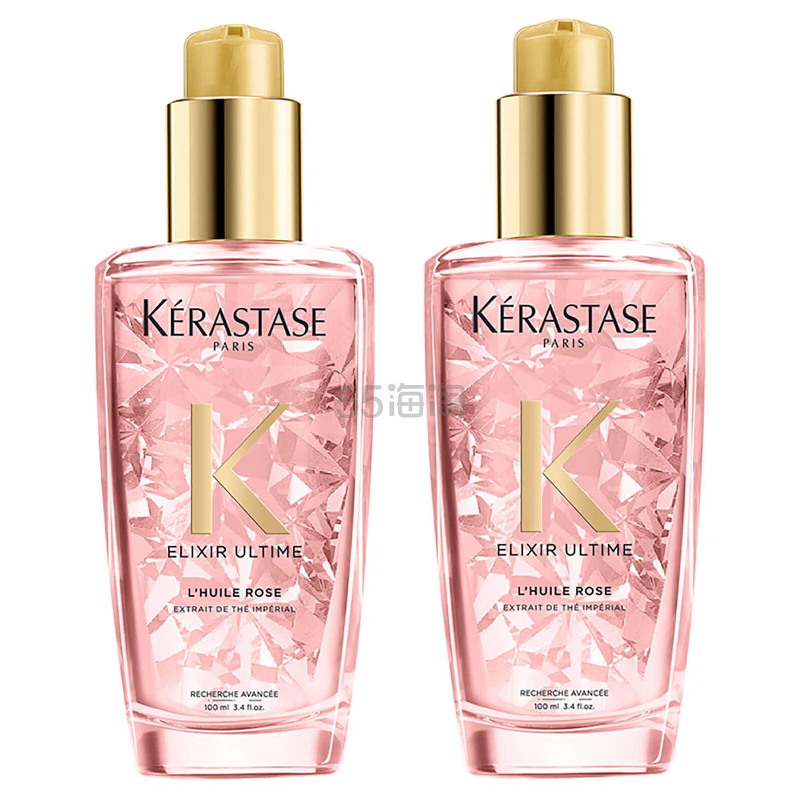 【55专享】Kérastase 卡诗 白茶玫瑰护色 护发精华油 100ml*2瓶 £52.98(约450元) - 海淘优惠海淘折扣|55海淘网