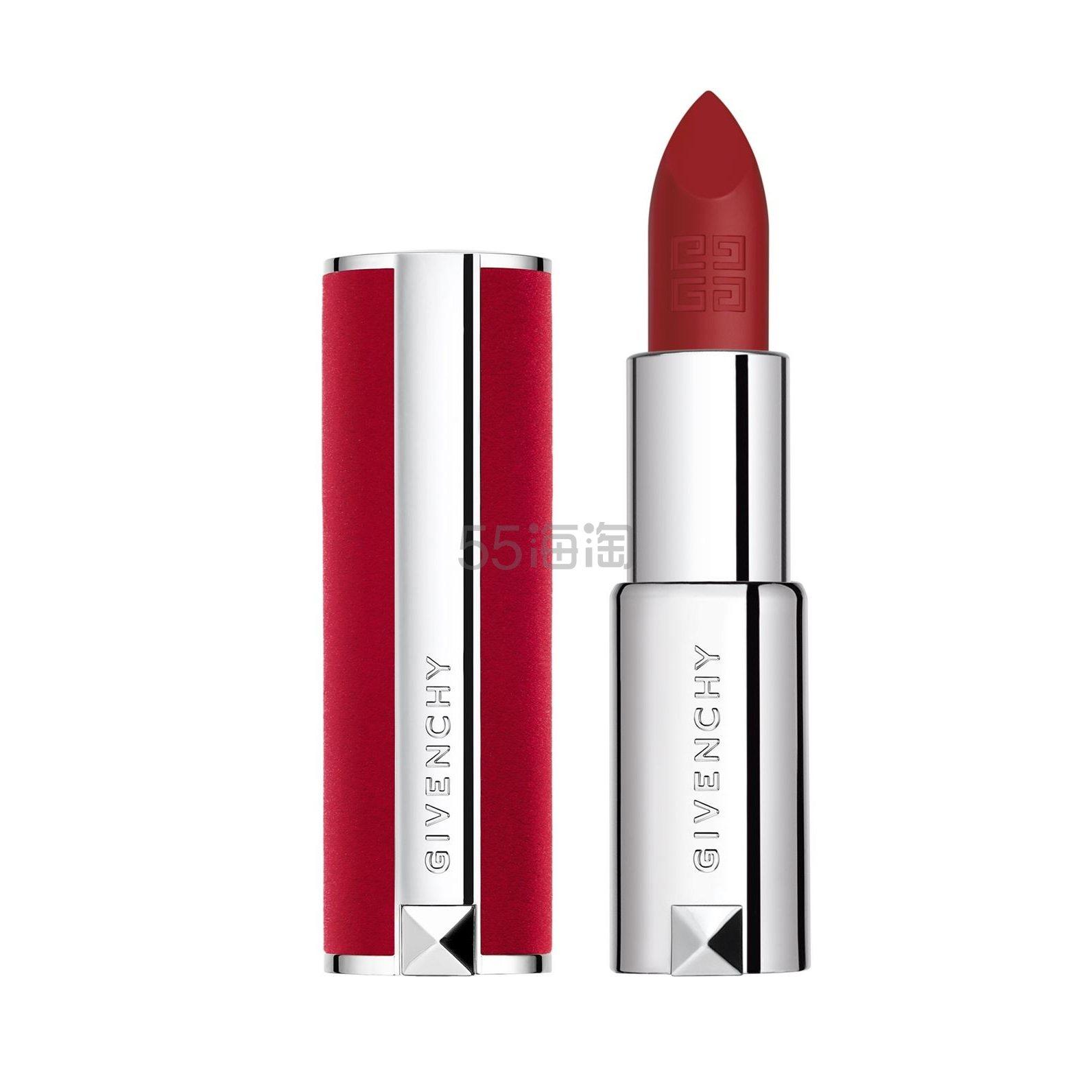 新品!Givenchy 纪梵希 秋季新品 Le Rouge Deep Velvet 小羊皮唇膏 ¥210.59 - 海淘优惠海淘折扣 55海淘网