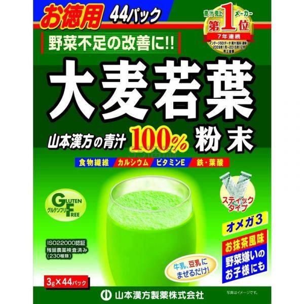 【下单9折+满6000免邮】yamamoto 山本汉方制药大麦若叶青汁粉末 3g*44