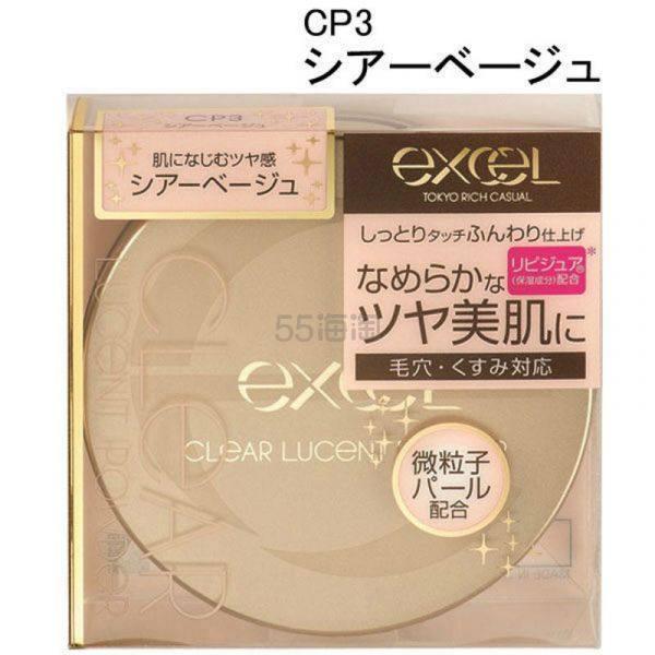 【满6000日元包邮】EXCEL 光感透亮保湿控油定妆散粉蜜粉 CP03 光泽米黄 20g