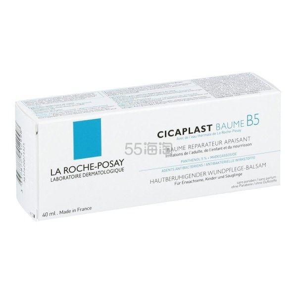 【免运费】LaRoche-Posay 理肤泉B5痘疤痕舒缓霜 40ml €7.64(约59元) - 海淘优惠海淘折扣|55海淘网