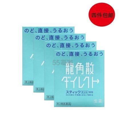 【免邮+减300日元】龙角散 润喉粉末剂 薄荷味 16包*4 2,836日元(约188元) - 海淘优惠海淘折扣|55海淘网