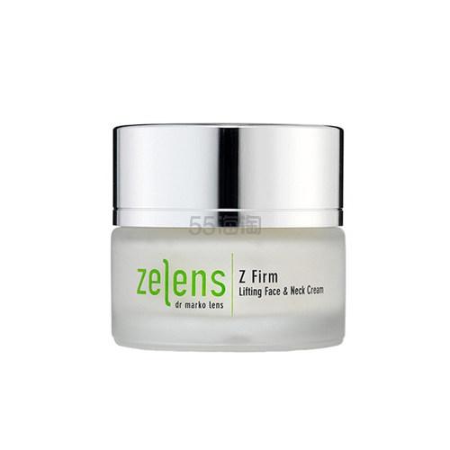 Zelens 紧致塑颜面颈霜 .75(约688元) - 海淘优惠海淘折扣|55海淘网