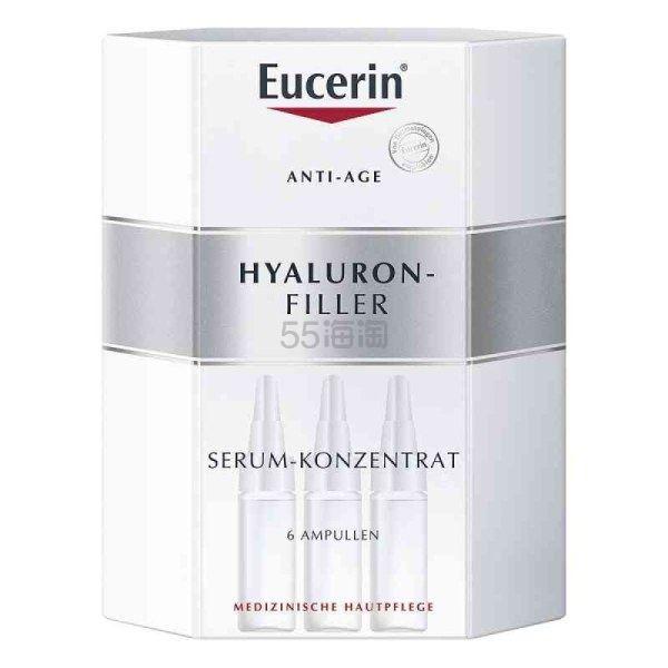 【免邮费】Eucerin 优色林抗衰老祛斑精华液安瓶 5ml*6支 €24(约190元) - 海淘优惠海淘折扣|55海淘网