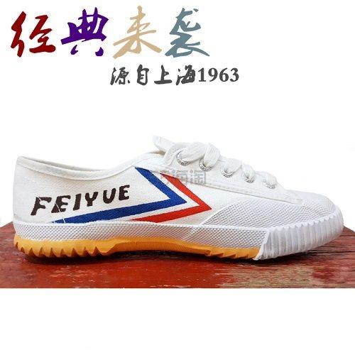 【返利7.2%】feiyue 飞跃 经典国潮复古小白鞋 到手价39元 - 海淘优惠海淘折扣|55海淘网