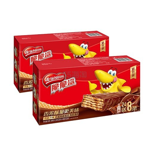 【返利14.4%】Nestle 雀巢 脆脆鲨巧克力威化饼干 32条*2盒 88VIP券后到手价41.11元 - 海淘优惠海淘折扣|55海淘网