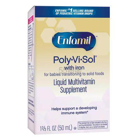 Enfamil 美赞臣 婴儿复合含铁维生素滴剂 50ml .49(约81元) - 海淘优惠海淘折扣|55海淘网