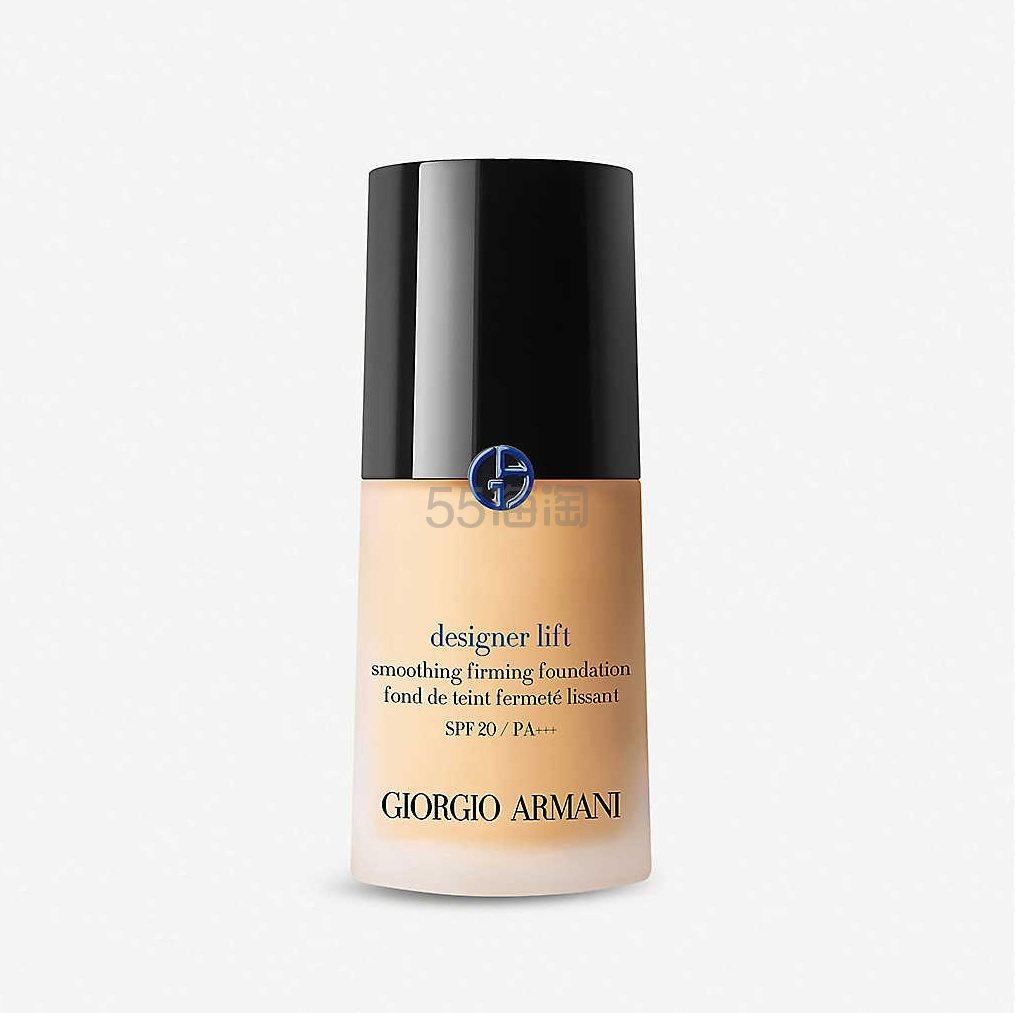 【3号色补货】Giorgio Armani 阿玛尼 蓝标大师粉底液 £37.31(约340元) - 海淘优惠海淘折扣|55海淘网