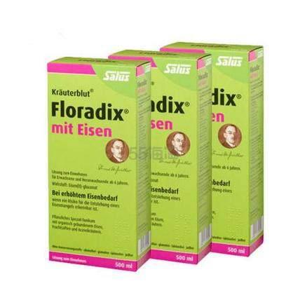 【满减3欧+免邮中国】Salus Floradix 铁元 500ml*3瓶 €36(约281元) - 海淘优惠海淘折扣|55海淘网