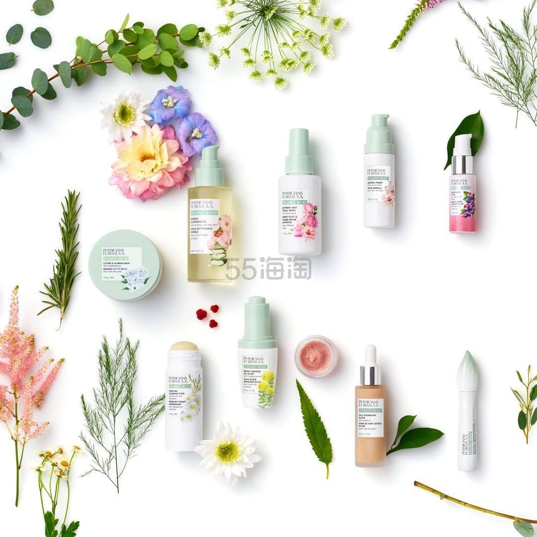 Physicians Formula : ORGANIC WEAR 有机彩妆护肤系列 上新 - 海淘优惠海淘折扣|55海淘网