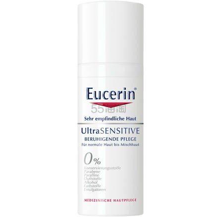 Eucerin 优色林 极敏感肌肤深层舒缓修护霜 50ml  一般至混合性肌肤适用 €15.98(约125元) - 海淘优惠海淘折扣|55海淘网