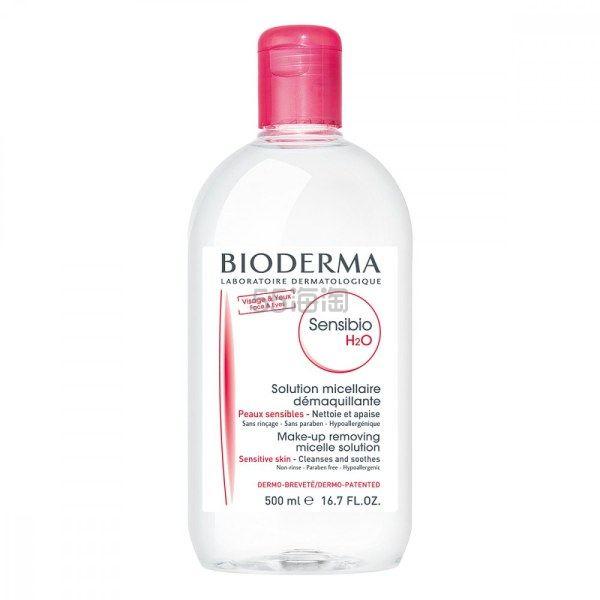 【免运费】Bioderma 贝德玛敏感肌卸妆水 500ml €11.99(约94元) - 海淘优惠海淘折扣|55海淘网