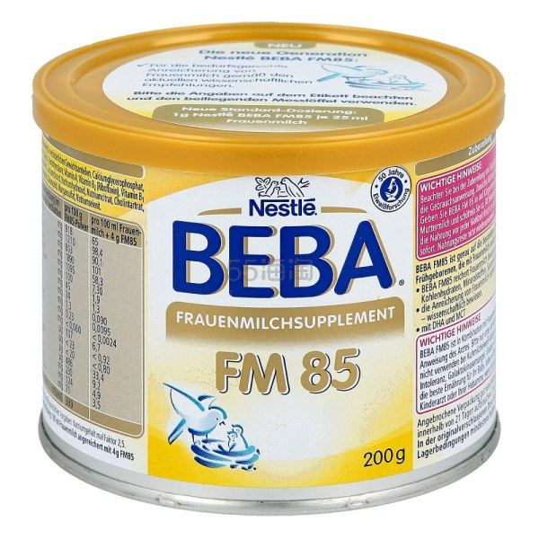 【免邮费】Nestle BEBA 雀巢贝巴早产儿母乳强化剂 200g €21.99(约172元) - 海淘优惠海淘折扣|55海淘网