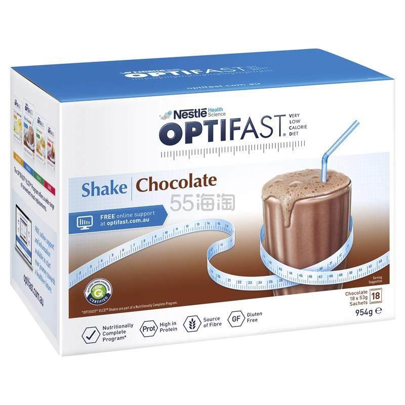 【55专享】Optifast VLCD 摇摇热巧克力 53g*18包 47.99澳币(约229元) - 海淘优惠海淘折扣|55海淘网