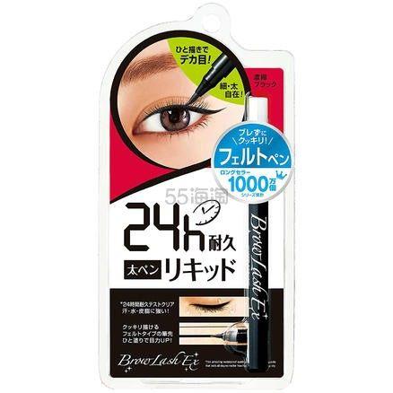 【满4500日元免邮】 BCL BROWLASH EX24小时防水液体眼线笔 黑色 1,080日元(约73元) - 海淘优惠海淘折扣|55海淘网