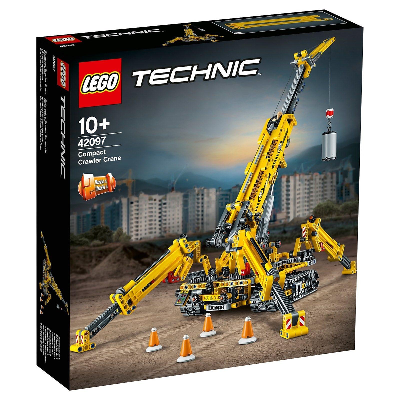 新品!LEGO 乐高 科技系列 精巧型履带起重机 (42097)