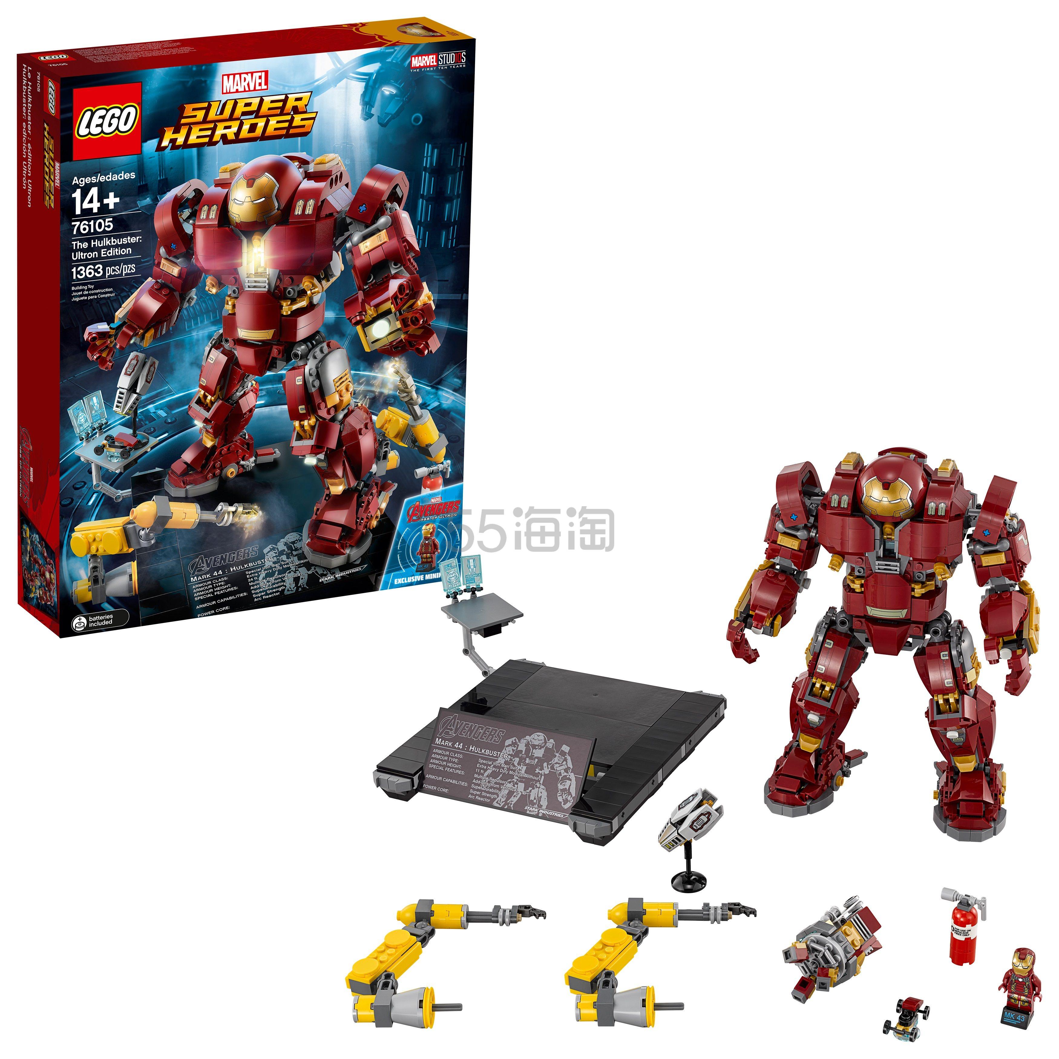 LEGO 乐高 漫威系列 反浩克装甲:奥创版本 76105