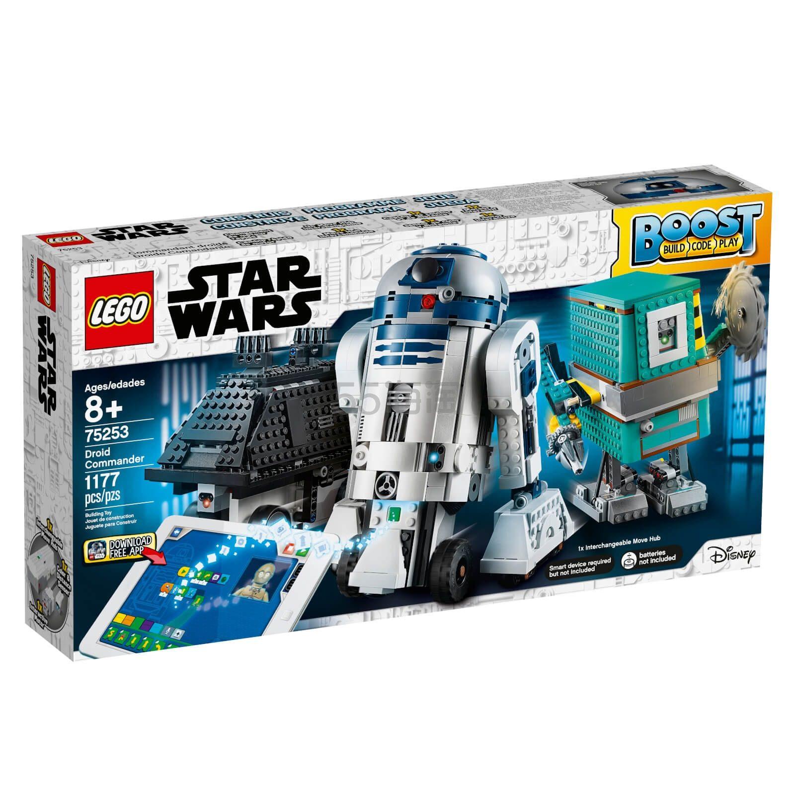 免邮!LEGO 乐高 星球大战系列 机器人指挥官 (75253) £144.99(约1,261元) - 海淘优惠海淘折扣|55海淘网