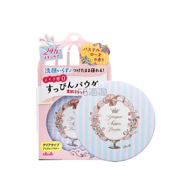 CLUB  出浴素颜保湿蜜粉饼 玫瑰香 ¥59 - 海淘优惠海淘折扣|55海淘网